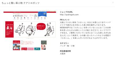 スクリーンショット 2015-04-02 14.59.29