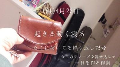 CD7XldAUMAE-8_u.jpg-large