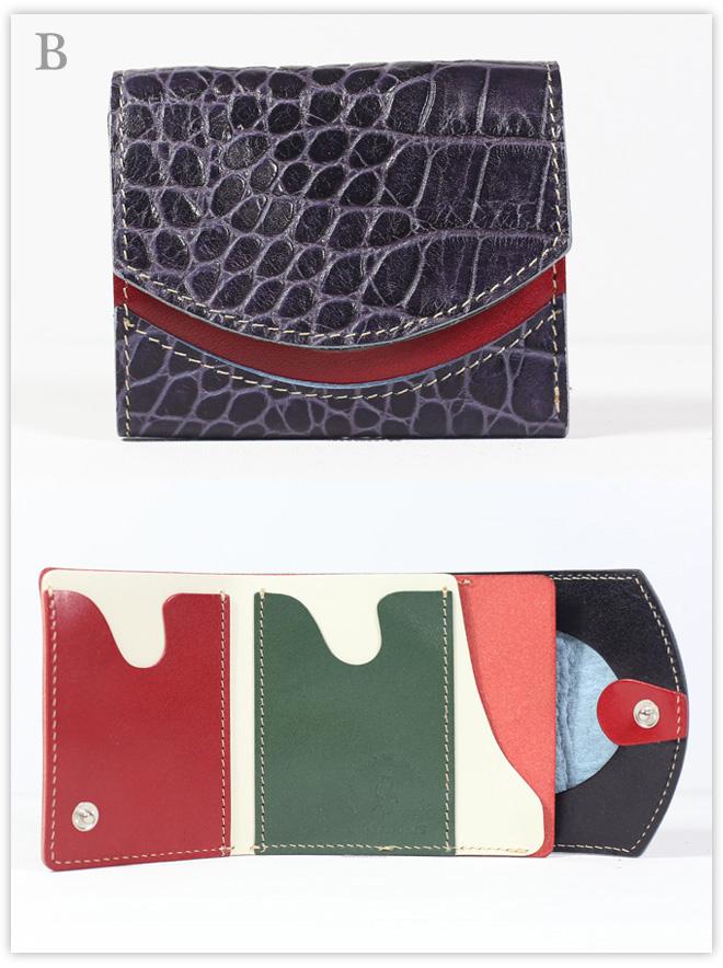 小さい財布 コムラサキ:B