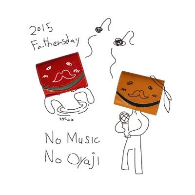 nomusicnooyaji