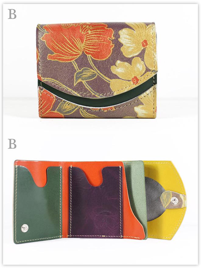 小さい財布 ブルームーン:B
