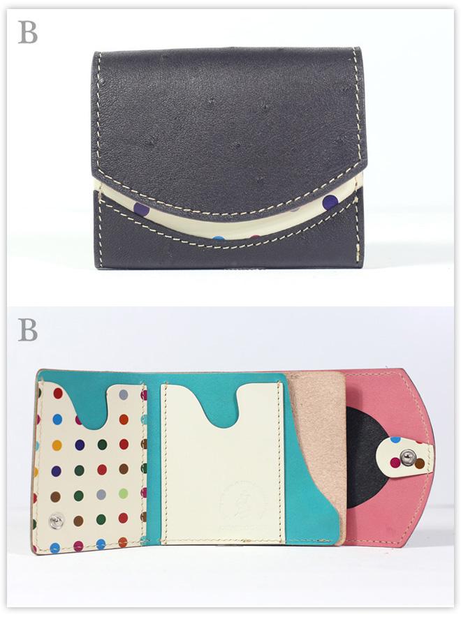 小さい財布 キャビア:B