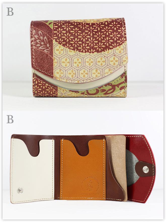 小さい財布 ゆるり:B