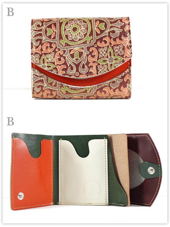 小さい財布 魔法の絨毯:B