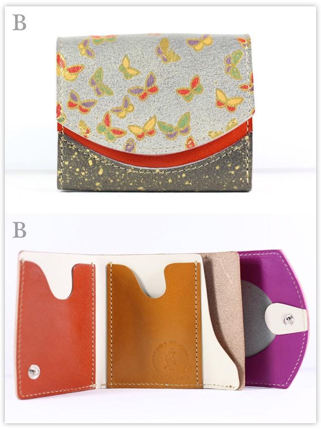 小さい財布 ワンダーライン:B