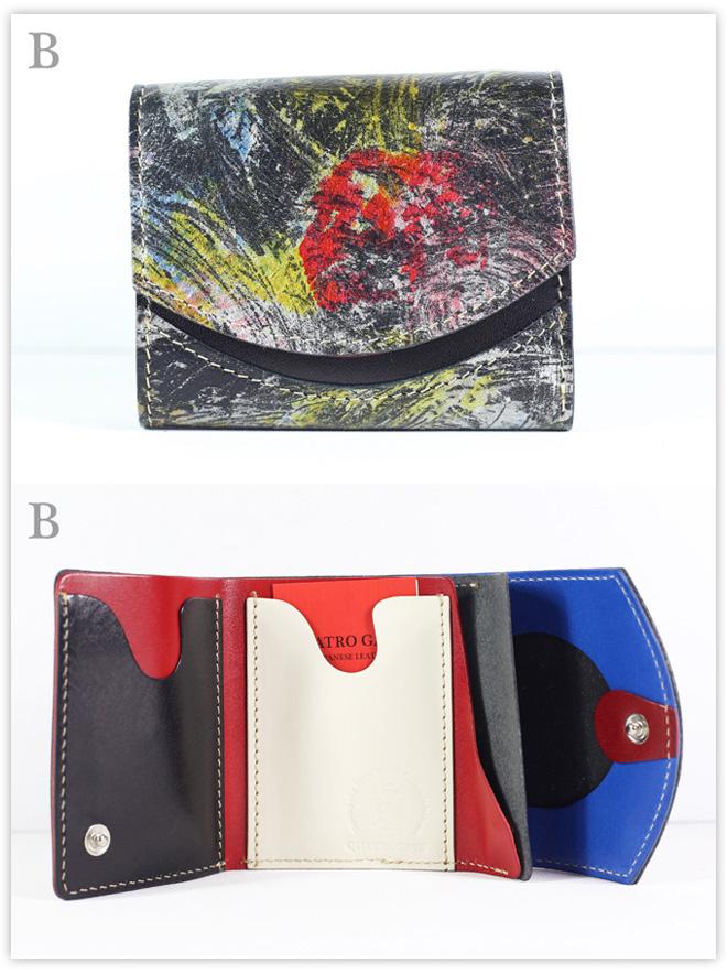 小さい財布 BOXER:B