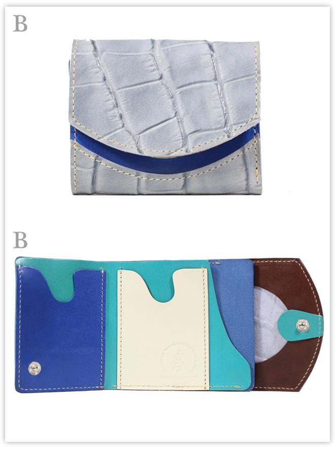 小さい財布 フローズン:B