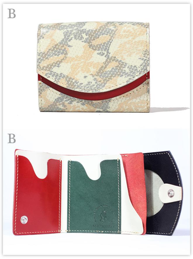 小さい財布 ホワイトタイガー:B