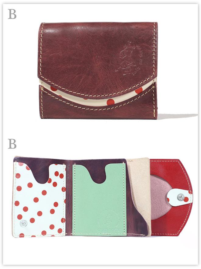 小さい財布 土の中:B
