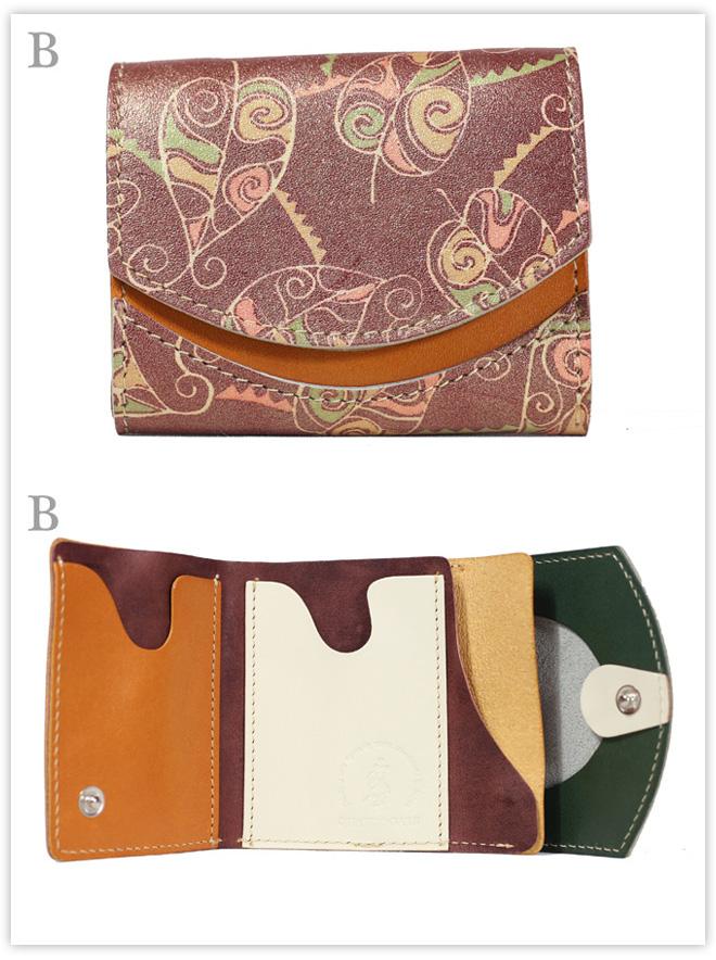 小さい財布 木の葉:B