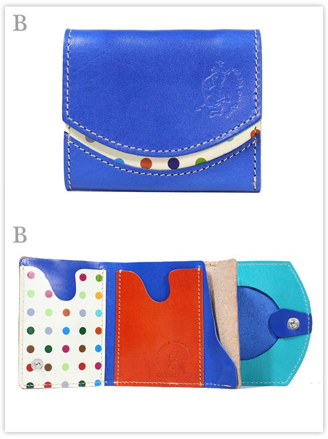 小さい財布 ブルーインパルス:B