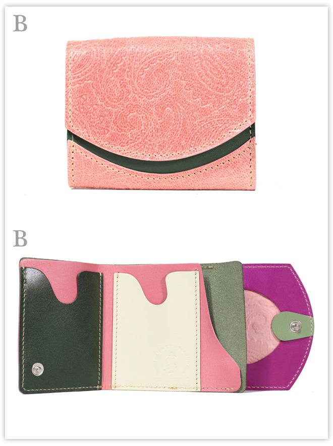 小さい財布 カシミール:B
