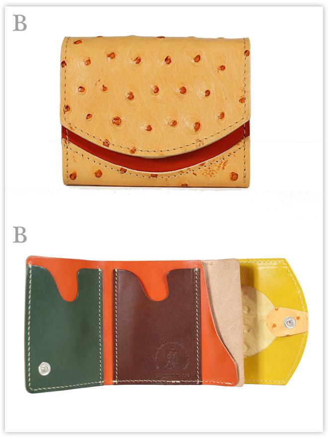 小さい財布 砂漠の薔薇:B