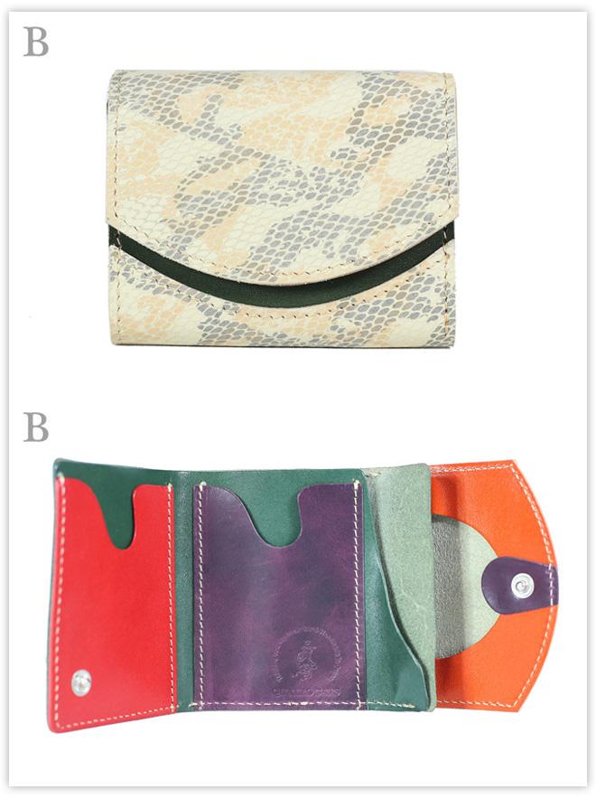 小さい財布 空き地の空:B