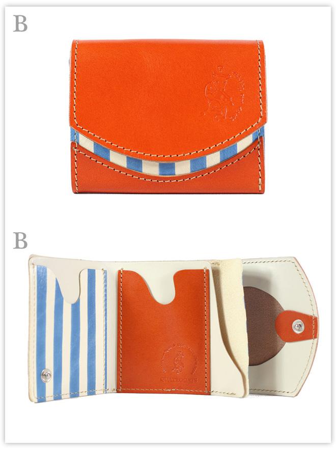 小さい財布 ミカン・ツインズ:B