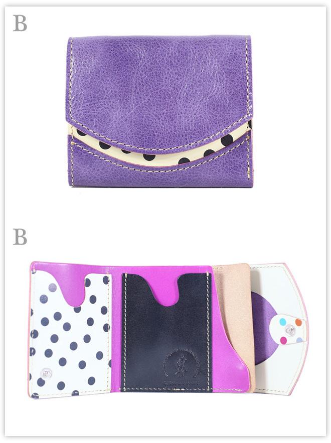 小さい財布 あけび:B