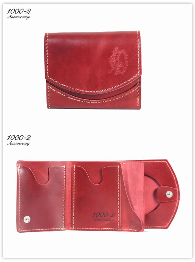 小さい財布 1000anniversary-2