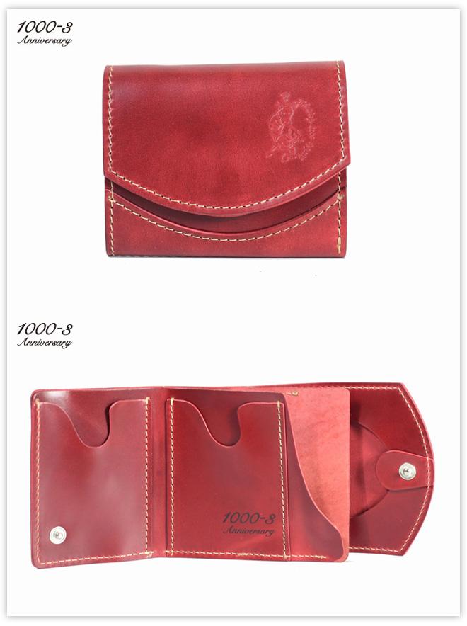 小さい財布 1000anniversary-3